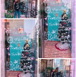 平塚の美容室Le'aの外観