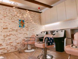 平塚の美容室レアのシャンプー台